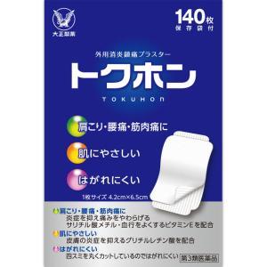 【3個まとめ売り】第3類医薬品 トクホン普通判 140枚|marue-drug
