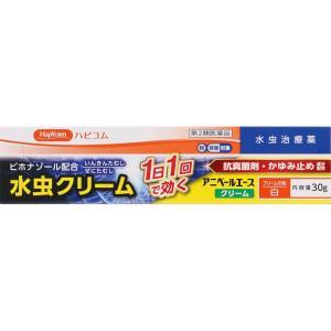 ◆第2類医薬品 HCアニベールエース 30g marue-drug