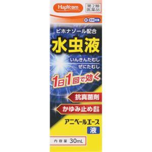 ◆第2類医薬品 HCアニベールエース液 30mL marue-drug