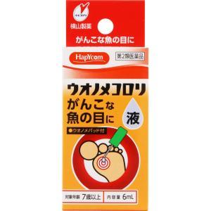 第2類医薬品 HCウオノメコロリ 6ml|marue-drug