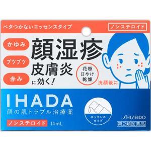 ◆第2類医薬品 イハダプリスクリードD 14ml|marue-drug