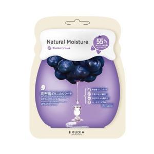 韓国コスメ フルディア FRUDIA ブルーベリー マスクパック |marue-drug