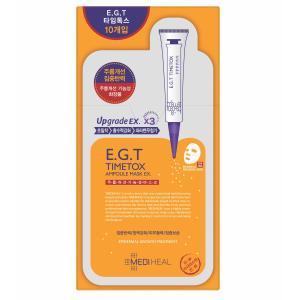 韓国コスメ メディヒール MEDIHEAL E.G.T タイムトックス アンプルマスク 10枚入|marue-drug
