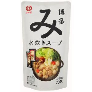 博多水炊きスープ 700g|marue-shoyu