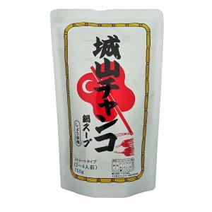 城山チャンコ鍋スープしょうゆ味 750g|marue-shoyu
