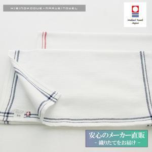 今治タオル フェイスタオル ハニカムクロス織り フェイスタオル ギフト おしゃれ 日本製 今治タオル認定|maruei-towel