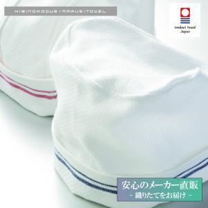 帽子 タオル小物 今治タオル ハニカムクロス織り キャップ 日本製 ギフト ヘアキャップ|maruei-towel