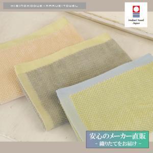 今治タオル フェイスタオル ワッフルパイル フェイスタオル ギフト おしゃれ 日本製 今治タオル認定|maruei-towel