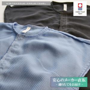 今治タオルウェアH+Mひびのこづえ+丸栄タオル ハニカムクロス織り  フレンチブラウス レディース 国産 日本製|maruei-towel