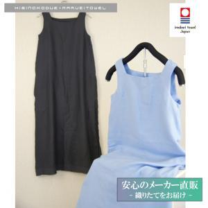 今治タオルウェア ハニカムクロス織り  ロングワンピース レディース ギフト 国産 日本製|maruei-towel
