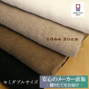 今治タオル シーツ idee Zora イデゾラ ナチュラルタイム BOXシーツ セミダブル ボックスシーツ マットレスカバー オールシーズン ギフト|maruei-towel