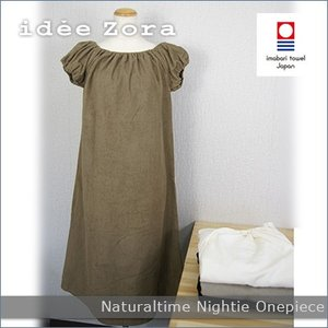 今治タオルウェア idee Zora イデゾラ ナチュラルタイム 半袖ナイティワンピース レディース パジャマ ギフト 国産 日本製 アイボリー グレー ブラック ブラウン|maruei-towel