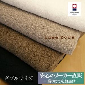 今治タオル シーツ idee Zora イデゾラ ナチュラルタイム BOXシーツ ダブル ボックスシーツ マットレスカバー 送料無料 オールシーズン ギフト|maruei-towel