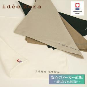 今治タオル タオルハンカチ idee Zora イデゾラ オム ハンカチーフ メンズ  ギフト  国産 日本製 おしゃれ|maruei-towel