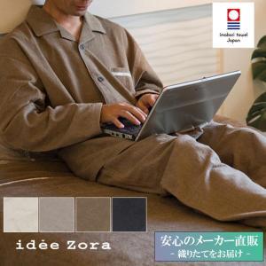 今治タオルブランド認定 パジャマ イデゾラ オムパジャマ 送料無料 (メンズ ギフト 長袖 男性 プレゼント  国産 日本製)|maruei-towel