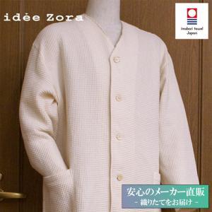 今治タオル ワンピース idee Zora イデゾラ オーガニック ワッフルパジャマワンピース レディース  ベージュ  アイボリー 送料無料 ギフト 国産 日本製|maruei-towel