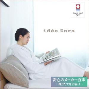 今治タオル バスローブ idee Zora premium イデゾラプレミアム ホワイトホテル バスローブ 送料無料 ギフト 日本製|maruei-towel