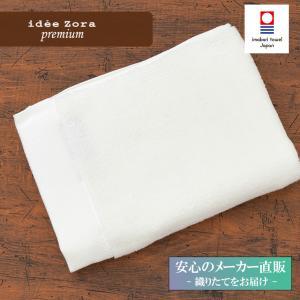 今治タオル フェイスタオル idee Zora premium イデゾラプレミアム ホワイトホテル ハンドタオル ギフト 日本製 今治タオル認定 国産 おしゃれ|maruei-towel