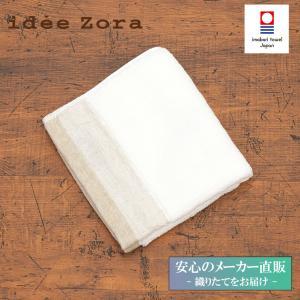 今治タオル ハンドタオル idee Zora premium イデゾラプレミアム ホワイトリネン ウォッシュタオル ギフト おしゃれ 日本製 今治タオル認定|maruei-towel