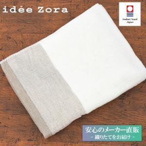 今治タオル フェイスタオル idee Zora premium イデゾラプレミアム ホワイトリネン ハンドタオル ギフト 日本製 今治タオル認定 国産 おしゃれ|maruei-towel