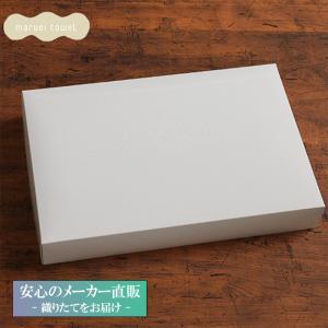 ギフト包装 ギフトボックス [今治]タオル工房マオ 今治浴巾|maruei-towel