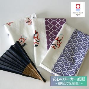 今治タオル 歌舞伎フェイスタオル ぱいる手ぬぐい ギフト 日本製 国産 かぶき