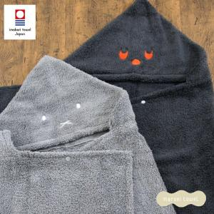 今治タオル プレミアム ふわふわミッフィー・ブラックベア フード付バスタオル (miffy  赤ちゃん 女の子 男の子 ベビー ギフト 出産祝い 日本製 国産)|maruei-towel