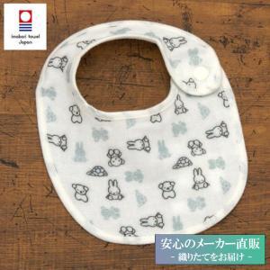 今治タオル ミッフィー ガーゼスタイ (miffy よだれかけ 赤ちゃん 女の子 男の子 ベビー ギフト 出産祝い 日本製 国産)|maruei-towel