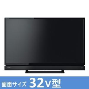 32S20 東芝 液晶テレビ 画面サイズ32V型 REGZA...