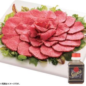 ●商品内容 仙台牛ローストビーフ(モモ)350g、オリジナルソース170g   ●割引情報(表示価格...