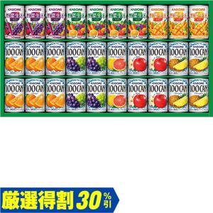 ●商品内容 オレンジ×6、アップル・グレープ・パイン×各4、ピンクグレープフルーツ×2、野菜生活10...