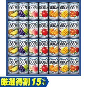 ●商品内容 アップル、オレンジ、グレープ、パインアップル、ピーチブレンド、マンゴーブレンド、ブラッド...