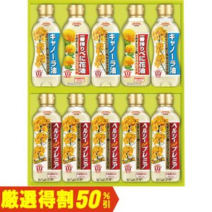 お中元 ギフト 昭和産業 バラエティオイルセット HCB-55(250_20夏)の画像