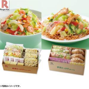 お中元 ギフト 簡便食品 リンガーハット 野菜ちゃんぽん&皿うどん各3食セット (240_20夏)