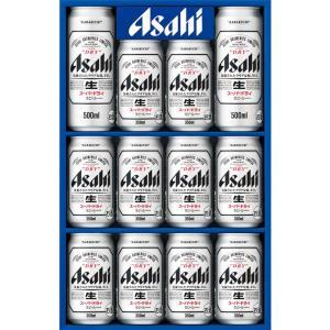 お中元 ギフト お酒 アサヒビール スーパードライビールセット AS-3N(250_20夏)の画像