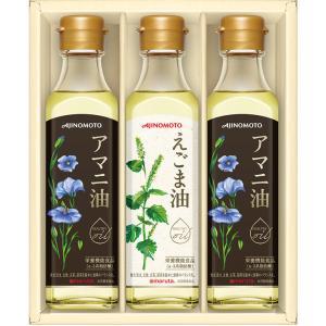 お中元 ギフト 味の素 えごま油&アマニ油ギフト EGA-30N(250_21夏)