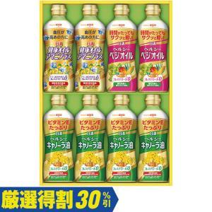 お中元 ギフト 日清オイリオ 健康オイルアマニプラス&ヘルシーオイルギフト PTP-40N(250_...