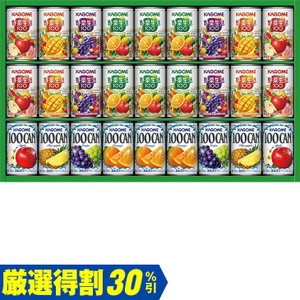 お中元 ギフト 飲料 カゴメ フルーツ+野菜飲料ギフト KSR35L(250_21夏)