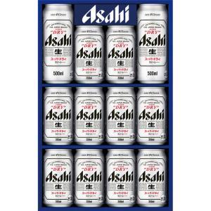 お中元 ギフト お酒 アサヒビール スーパードライビールセット AS-3N(250_21夏)