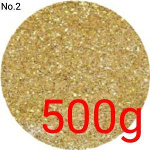 ゴールド 業務用500gパック 卸売り 国産ラメグリッターパウダー No.2|marufu-ys