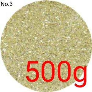 ライトゴールド・白金 業務用500gパック 卸売り 国産ラメグリッター No.3|marufu-ys