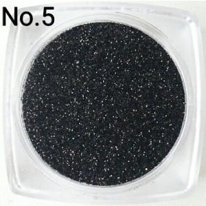 ブラック  0.15mm角 国産ラメグリッターパウダー No.5|marufu-ys