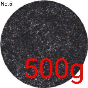 ブラック・黒 業務用500gパック 卸売り 国産ラメグリッター No.5|marufu-ys