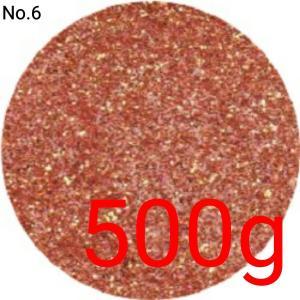 ブラウン・茶 業務用500gパック 卸売り 国産ラメグリッター No.6|marufu-ys