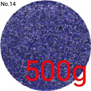 ネイビー 業務用500gパック 卸売り 国産ラメグリッター No.14|marufu-ys