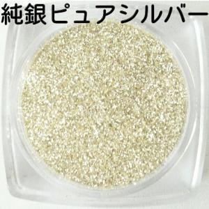 純銀ラメグリッターパウダー ピュアシルバー・本銀 No.34 50gパック|marufu-ys