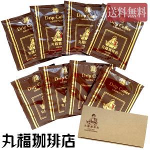 ■セット内容■  *ドリップ珈琲6袋 (6杯分)   「伝承香味ブレンド」「こだわりモカ」   「銀...