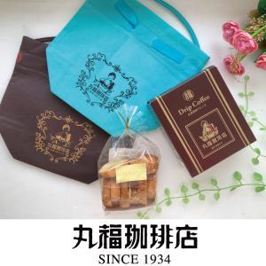 かわいいリボンバッグに、どこでも楽しめるドリップ珈琲と人気のラスクをセットにしました。 ちょっとした...