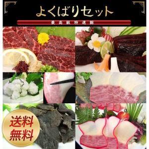 税抜4,980円 よくばりセット6種10パック 最高級ヒゲ鯨ベーコン、さらし鯨、刺身など☆   (鯨肉特有のバレニン)|marugei