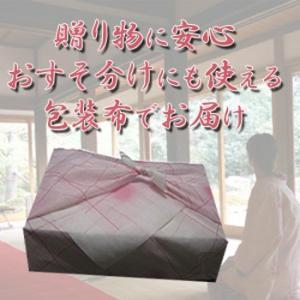 生桜えび100g、生しらす100g×2、セット お中元ギフトに! ★送料込|marugen|10